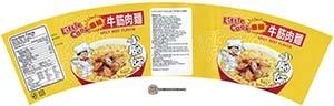 #3288: Little Cook Spicy Beef Flavor - Thailand