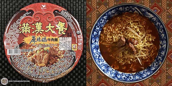 #8 – Uni-President Man Han Feast Super Hot Pot Beef Flavor Noodles – Taiwan