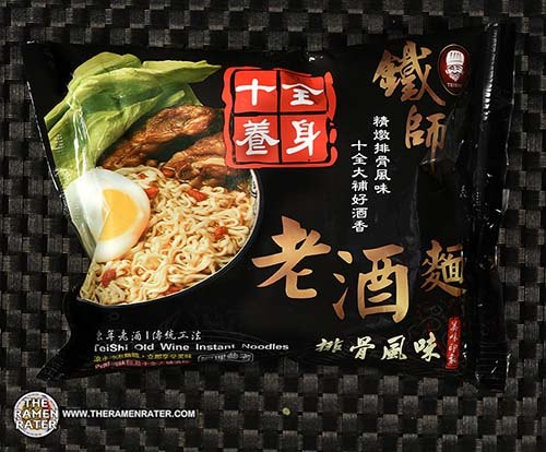 #3308: Teishi Old Wine Instant Noodles - Taiwan