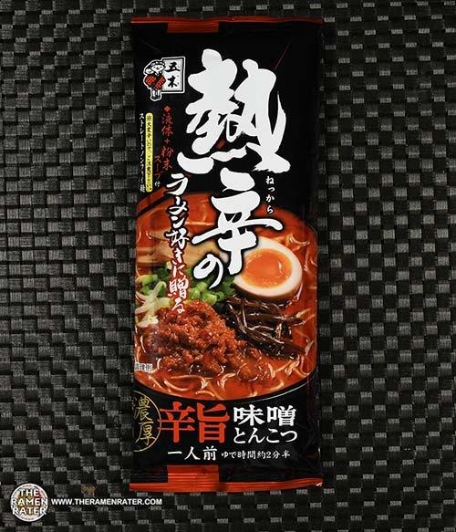 #3309: Itsuki Spicy Miso Tonkotsu Ramen - Japan