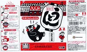 #3291: Itsuki Classic Udon - Japan