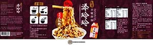 #3295: Yonghai Dried Noodles With Chili & Shallot Sauce - Taiwan