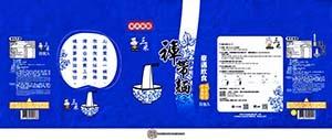 #3330: Three Meters Pepper Sesame Belt Noodles - Taiwan