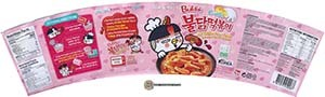 #3323: Samyang Foods Buldak Carbo HOT Chicken Flavor Topokki - South Korea