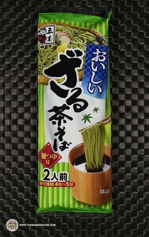 #3324: Itsuki Cold Tea Soba - Japan