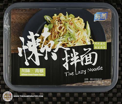 #3954: Yumei The Lazy Noodle Sichuan Green Peeper Flavor - China