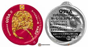 #3359: Maruchan QTTA Spice Curry Ramen - Japan