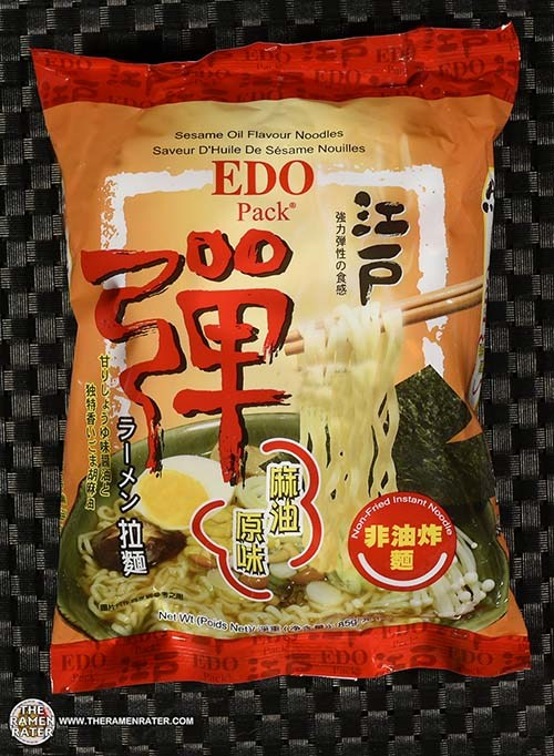 #3242: EDO Pack Sesame Oil Flavour Noodle - Hong Kong