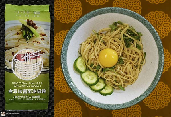#4: Xiao Ban Mian Traditional Shallot & Scallion Oil Noodle