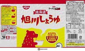 #3409: Nissin Asahikawa Hokkaido Shoyu Ramen - Japan