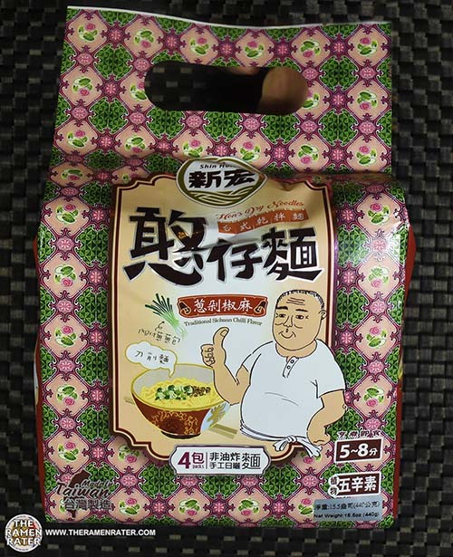 #3413: Shin Horng Hon's Dry Noodles Traditional Sichuan Chilli Flavor - Taiwan