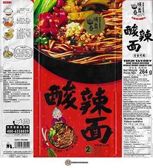 #3420: Shun Savory Dried Noodles - Hot & Sour - China