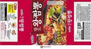#3429: Paldo Bul Jjamppong - South Korea