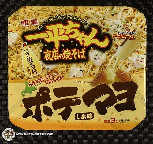 #3430: Myojo Ippeichan Potato Mayo Yakisoba - Japan