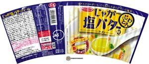 #3439: Acecook Potato Butter Shio Ramen - Japan