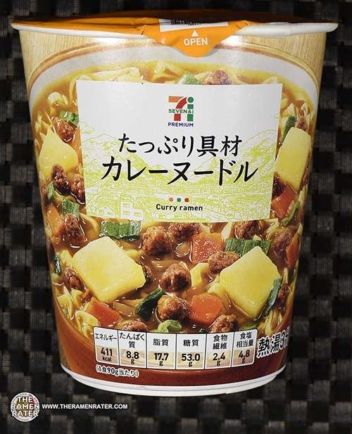 #3453: Seven & i Premium Curry Ramen - Japan