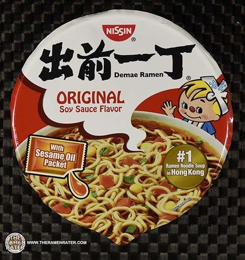 #3513: Nissin Demae Ramen Original Soy Sauce Flavor Ramen Noodle Soup - United States