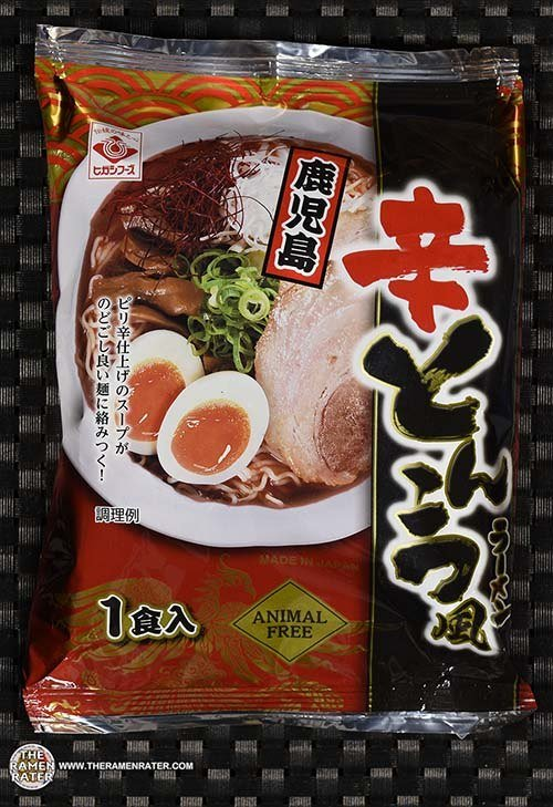 #3528: Higashimaru Kagoshima Spicy Tonkotsu Ramen - Japan