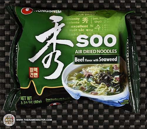 Nongshim Korean Famous Ramen Variety Selection (농심 라면) (Soo, Seaweed Ramen, 4 Pack)