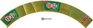 #3537: Sapporo Ichiban Keika Kumamoto Tonkotsu Ramen - Japan