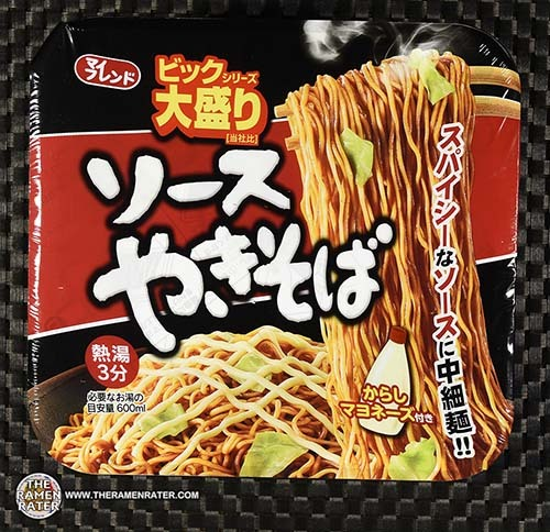 #3555: Daikoku Shokuhin Big Sauce Yakisoba With Mayonnaise - Japan
