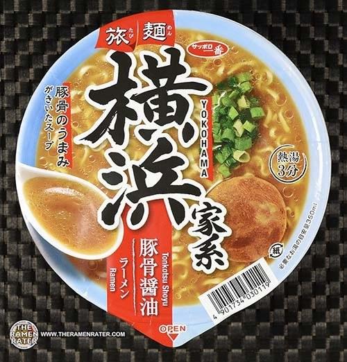 #3541: Sapporo Ichiban Yokohama Tonkotsu Shoyu Ramen - Japan