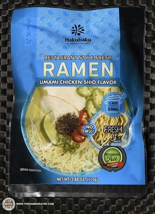 #3566: Hakubaku Restaurant Style Fresh Ramen Umami Chicken Shio Flavor - United States