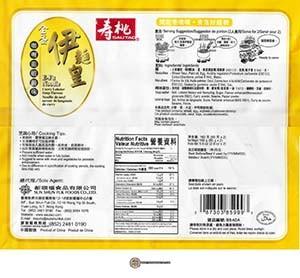 Meet The Manufacturer: #3577: Sau Tao E-Fu Noodle Curry Lobster Soup Flavour - Hong Kong
