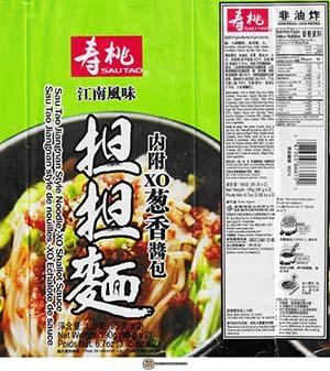 Meet The Manufacturer: #3571: Sau Tao Jiangnan Style Noodle - XO Shallot Sauce - Hong Kong