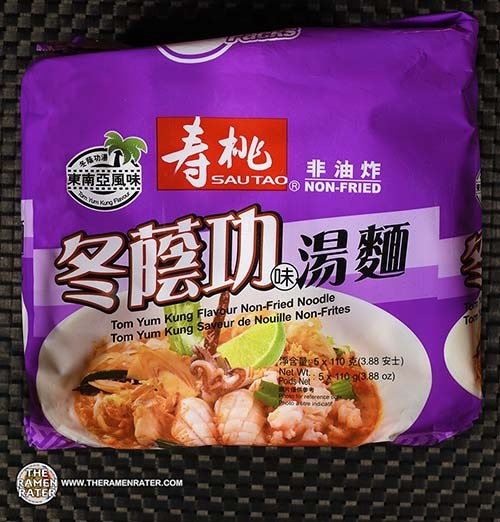 #3611: Sau Tao Tom Yum Kung Flavour Non-Fried Noodle - Hong Kong