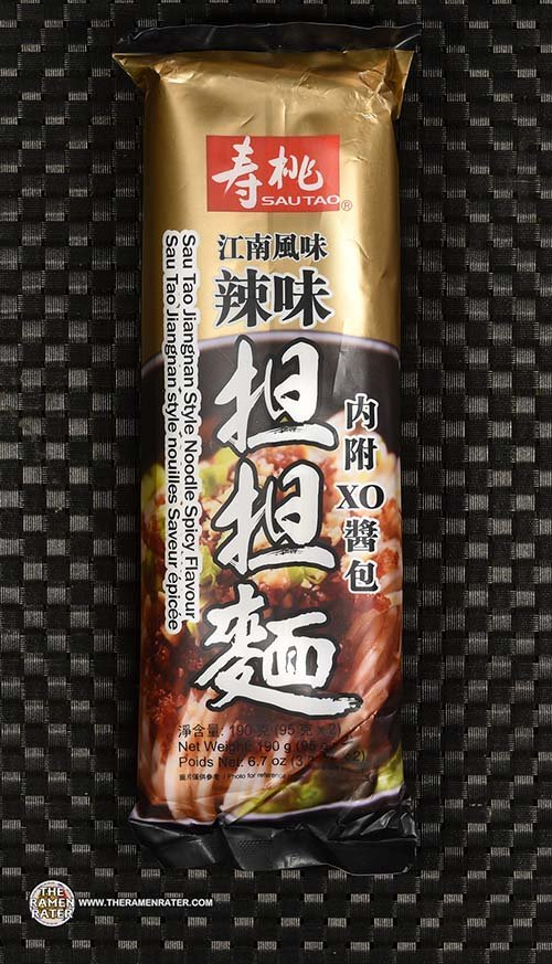 #3595: Sau Tao Jiangnan Style Noodle Spicy Flavour - Hong Kong
