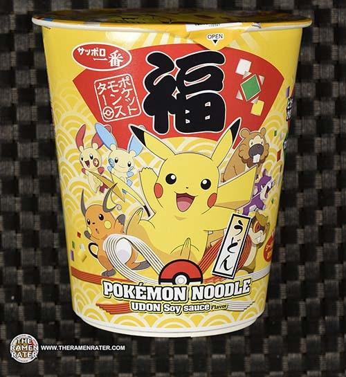 #3599: Sapporo Ichibam Pokemon Noodle Udon Soy Sauce Flavor - Japan