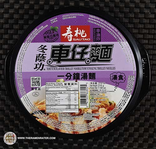 #3622: Sau Tao Tom Yum Flavour Trolley Noodle - Hong Kong