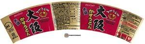 #3637: New Touch Daimori Osaka Kasoudon - Japan
