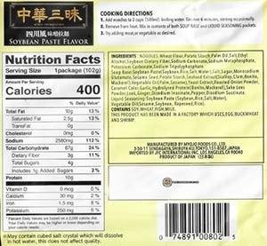 #3641: Myojo Chukazanmai Soybean Paste Flavour Noodles - United States