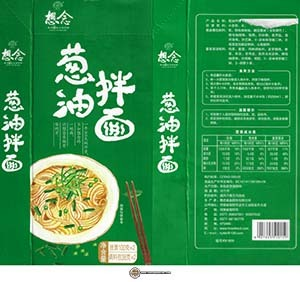 #3660: Love To Share Xiangnian Scallion Oil Mixed Noodles - China