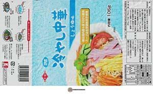 #3663: Toei Shoyu Hiyashi Chuka - Japan