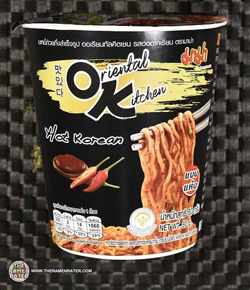 #3689: MAMA Oriental Kitchen Hot Korean Instant Noodles - Thailand