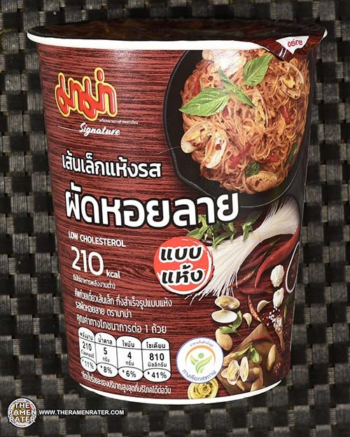 #3690: MAMA Cup Instant Rice Noodles Spicy Stir Fried Baby Clam Flavor - Thailand