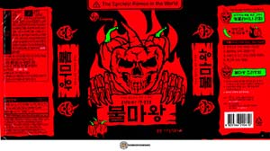 #3696: GB Company The Devil Of Fire Ramen - South Korea