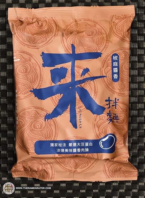 Hi-Lai Foods Lai Noodle - Taiwan