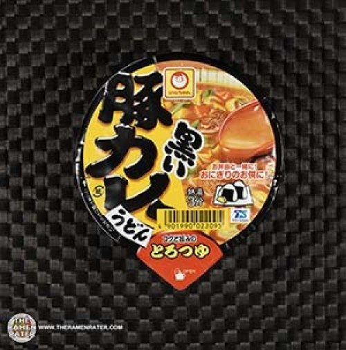 #3734: Maruchan Black Pork Curry Udon - Japan