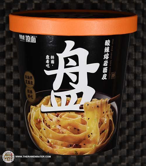 #3735: Single Grain Hot & Sour Lava Noodles - China