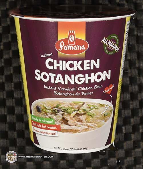 #3744: Pamana Instant chicken Sotanghon - United States