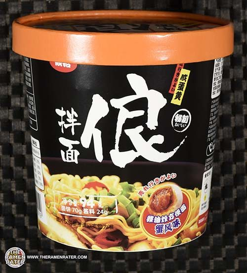 #3719: Liangshi Nara Japanese Noodles (Salted Egg Crab Flavor) - China
