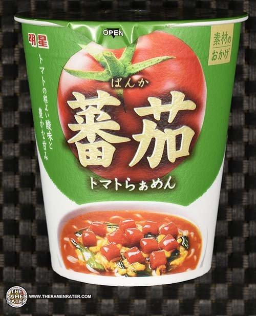 #3720: Myojo Fresh Tomato Ramen - Japan