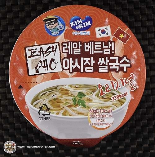 #3762: Kim & Kim Easy Pho Rice Noodle Soup - Vietnam