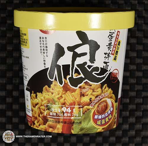 #3751: Liangshi Nara Japanese Noodles (Salted Egg Flavor) - China