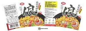 #3751: Liangshi Nara Japanese Noodles (Salted Egg Flavor) - China