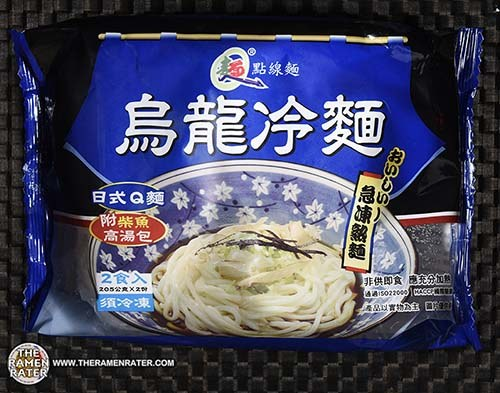 #3754: PLN Food Co. Ltd. Cold Udon Noodle - Taiwan